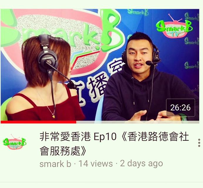 SmarkBTv-非常愛香港訪問